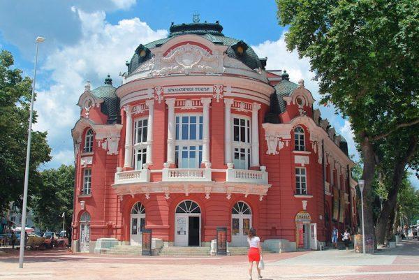 pink baroque building in Varna