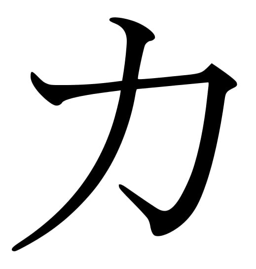 "Symbol for ""ka"" from Japanese katakana syllabary."